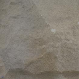 Calcaire Indiana gris- éclaté